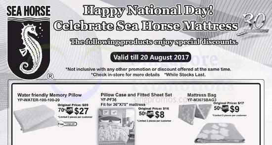 Sea Horse feat 5 Aug 2017