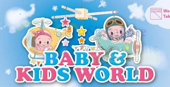 Takashimaya Baby and feat 17 Aug 2017