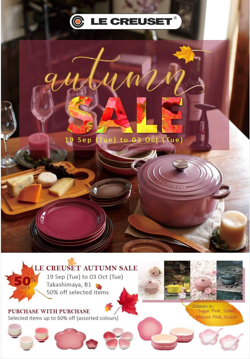 le creuset 50 off autumn sale 2017 at takashimaya from