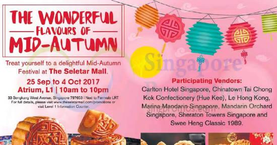The Seletar Mall feat 23 Sep 2017