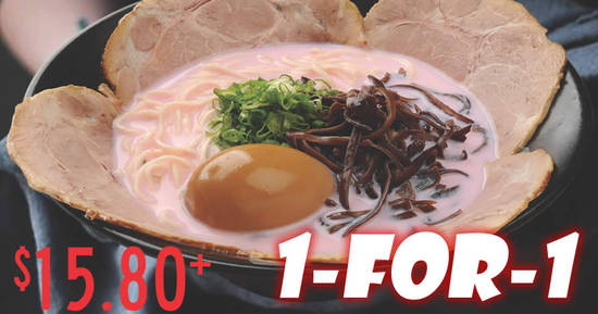Featured image for Ramen Champion to offer 1-For-1 Pink Tonkotsu Ramen at Bugis+! From 11 - 13 Oct 2017
