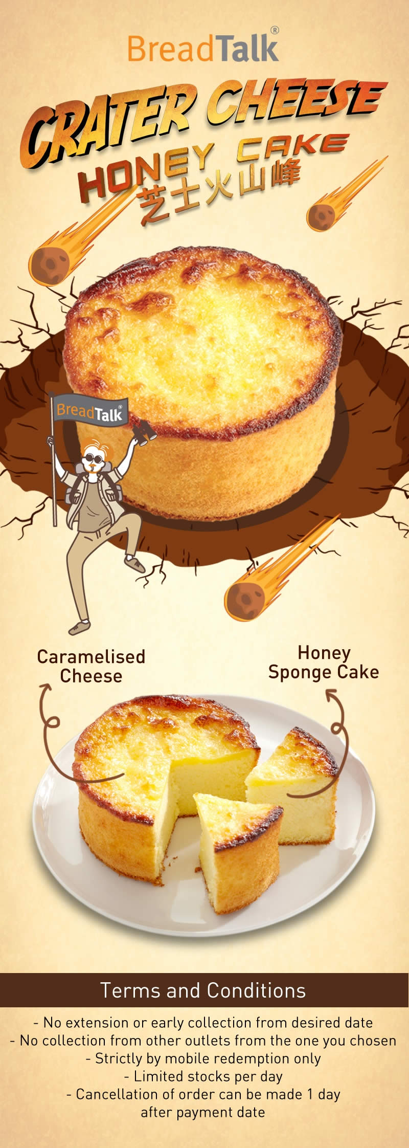 BreadTalk: 1-FOR-1 Crater Cheese Honey Cake deal ...
