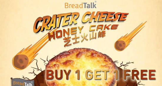 BreadTalk feat 7 Nov 2017