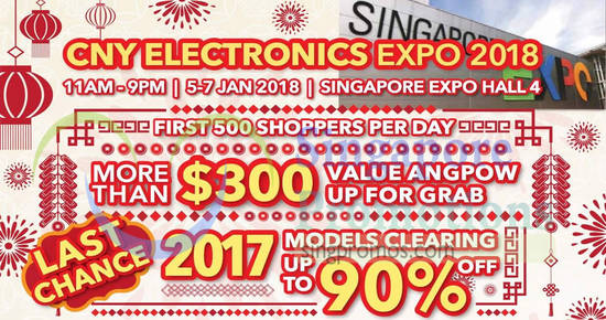 CNY Electronics Expo feat 28 Dec 2017