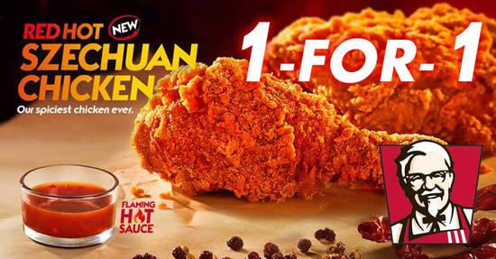 KFC Delivery 5 Dec 2017