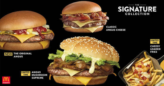 McDonalds NEW Signature feat 7 Dec 2017