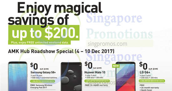 StarHub Roadshow feat 8 Dec 2017