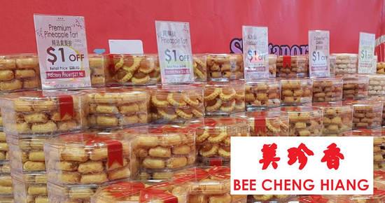 Bee Cheng Hiang feat 26 Jan 2018