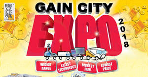 Gain City Expo (Jan 2018) at Singapore Expo from 19 – 21 Jan 2018