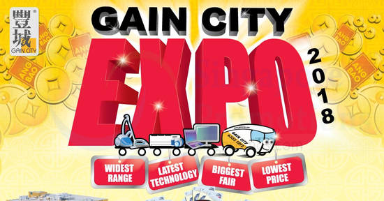 Gain City Expo 19 Jan 2018