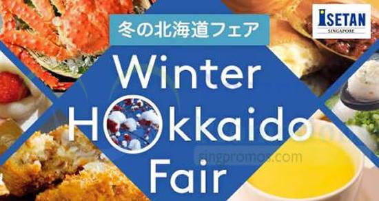 Isetan Winter Hokkaido 20 Jan 2018