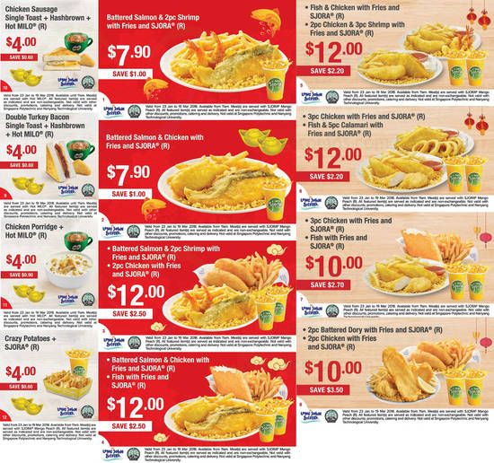 Long John Silver's: NEW discount coupon deals – just flash to redeem! Valid till 19 Mar 2018
