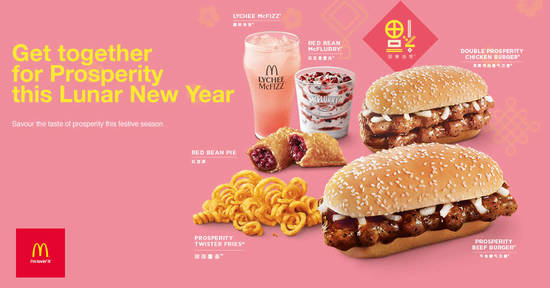 McDonalds Prosperity burgers 25 Jan 2018