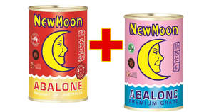 New Moon Official E-store: $64 for New Zealand 425g & Australia 425g abalone cans! Valid from 12 Jan 2018