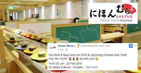 Nihon Mura feat 5 Jan 2018