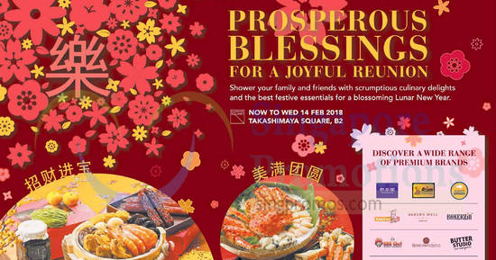 Takashimaya Chinese New feat 18 Jan 2018