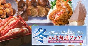 Takashimaya Winter Hokkaido Fair from 18 – 28 Jan 2018
