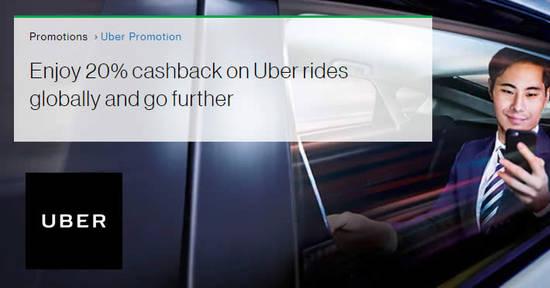 Uber 4 Jan 2018