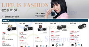 Featured image for Canon digital cameras & DSLR offers valid from 1 – 28 Feb 2018