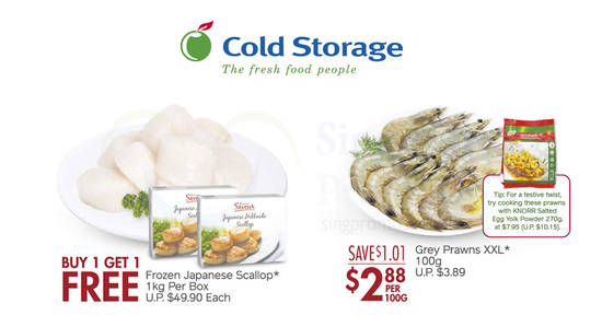Cold Storage feat 1 Feb 2018