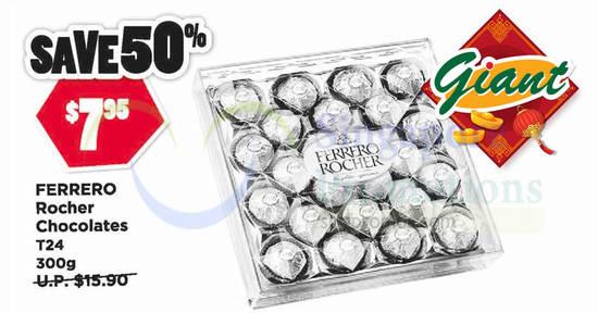 Giant Ferrero Rocher feat 7 Feb 2018