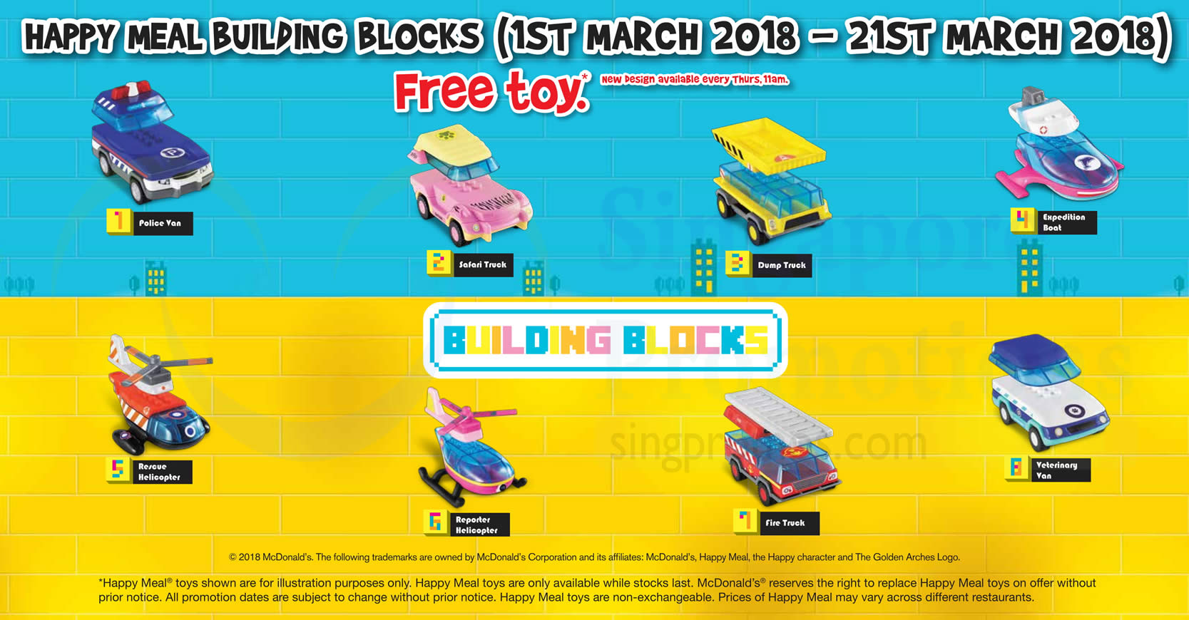 Gnome Garden: McDonald's: Free Building Blocks Toy With Every Happy Meal