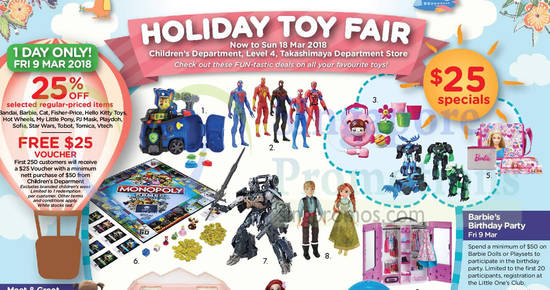 Takashimaya Holiday Toy feat 9 Mar 2018