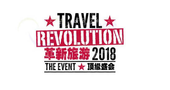 Travel Revolution fair 19 Mar 2018