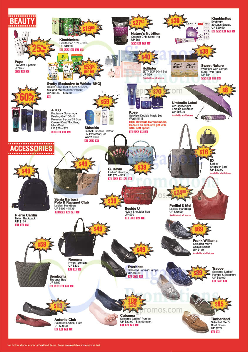 Bhg 30 off reg priced items 15 off sale cosmetics for Bhg shopping