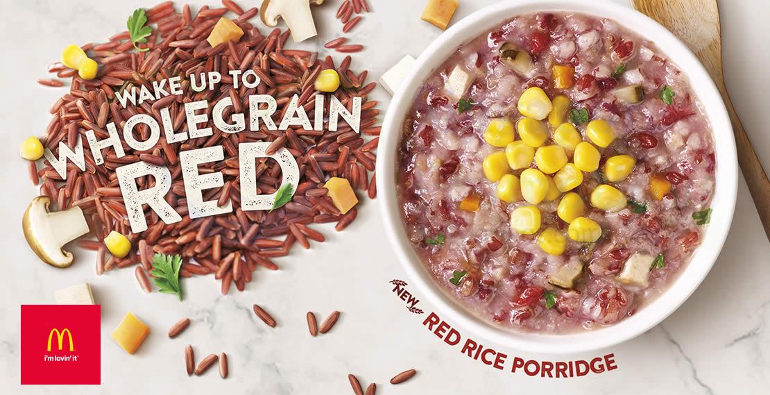 Image result for mcdonald's red rice porridge