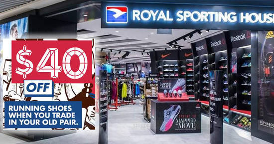 Royal Sporting House feat 9 Apr 2018