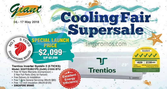 Giant Cooling Fair feat 4 May 2018