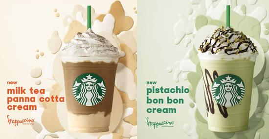 Starbucks 28 May 2018