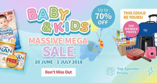 RedMart Baby Kids feat 26 Jun 2018