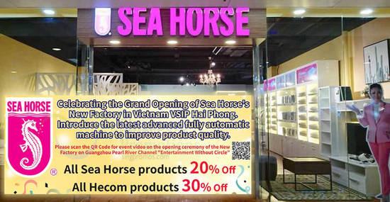 Sea Horse feat 9 Jun 2018