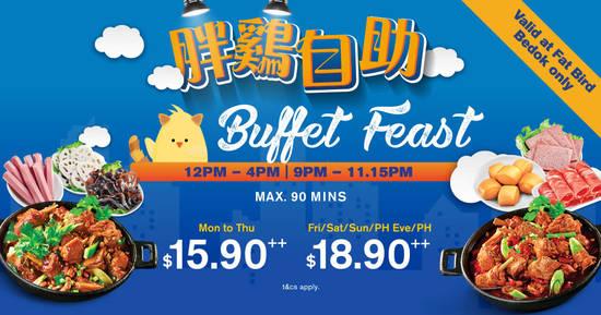 Buffet Feast feat 30 Jul 2018