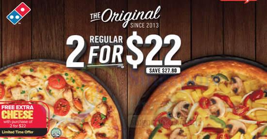 Dominos Pizza feat 3 Jul 2018