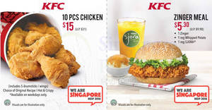 KFC: Save up to $16 with these coupons valid till 30 Sep 2018