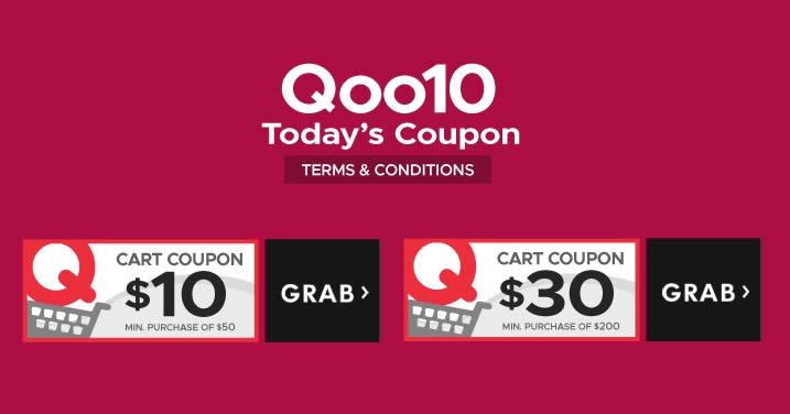 Qoo10: 11.11 Sale – grab ,  &  cart coupons daily till 12 Nov 2020