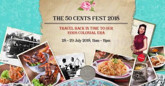 Singapore Food Festivals 24 Jul 2018