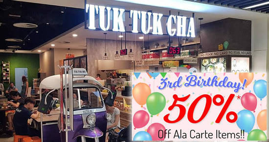Tuk Tuk Cha feat 2 Jul 2018