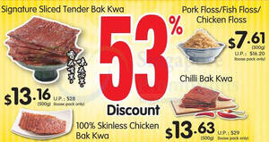 Featured image for Fragrance Bak Kwa – 53% off selected items till 10 Aug 2018