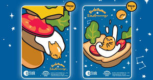 New Gudetama EZ-link cards are now available at TransitLink Ticket Offices from 14 Aug 2018