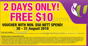 Featured image for Unity: Free $10 voucher with min $50 nett spend till 31 Aug 2018