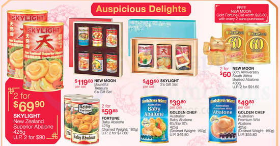 Featured image for Fairprice: Skylight, New Moon & Golden Chef abalones & other CNY offers valid from 27 Dec 2018 - 2 Jan 2019