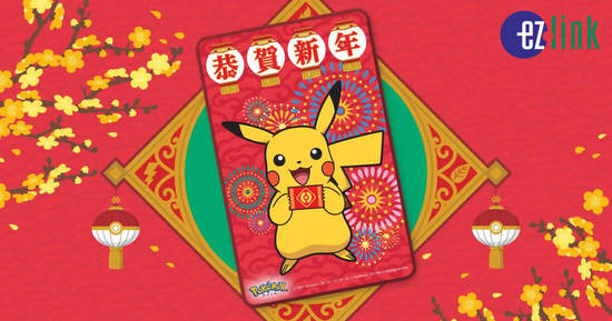 Featured image for EZ-Link releases new Pokémon Pikachu card at selected Popular outlets from 9 January 2019