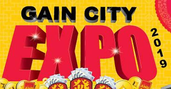 Featured image for Gain City EXPO (Oct 2019) fair at Singapore Expo from 18 - 20 October 2019
