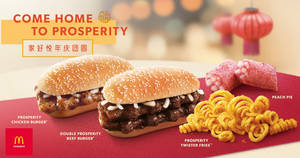 McDonald's Prosperity Burger, Twister Fries are back along with NEW Hotcakes with Golden Chicken! From 24 Jan 2019