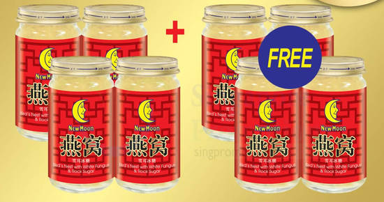 Featured image for Buy-4-get-4-free New Moon Bird's Nest with White Fungus Rock Sugar from 13 August 2019
