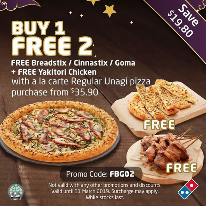 Domino's Pizza latest discount coupon deals lets you save up